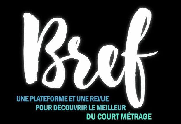 Bref Cinéma est partenaire de la 9ème édition de Chalon Tout Court !